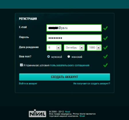 Регистрация в Prime world