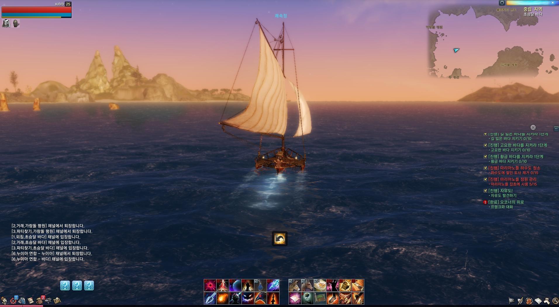 Как сделать себе корабль в архейдж