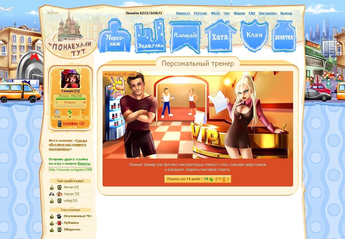 Понаехали тут секреты казино детские игровые автоматы в торгово-развлекательных центрах