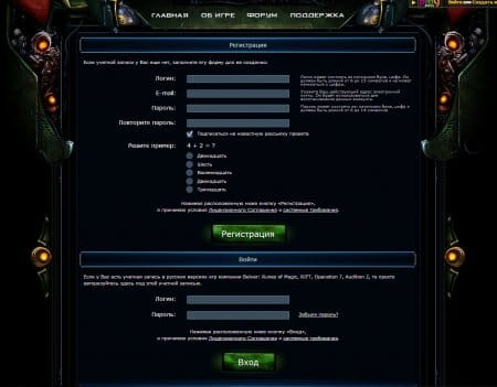 Скриншот страницы регистрации в Black Fire