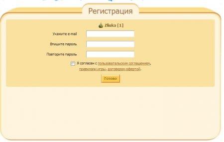 Укажите электронный адрес и введите дважды пароль