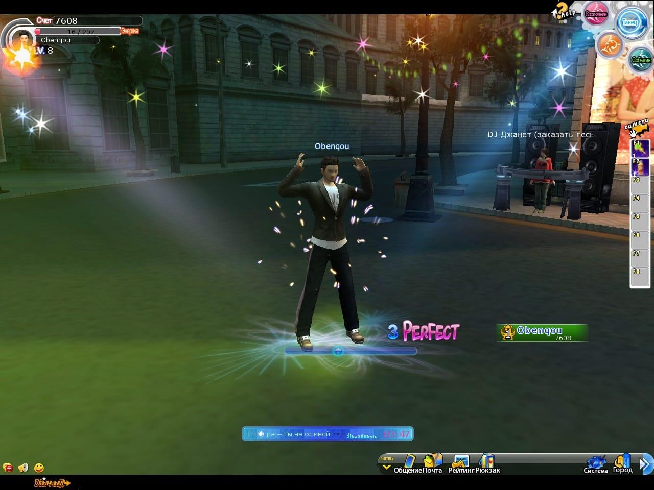 Скачать танцевальные игры на компьютер онлайн