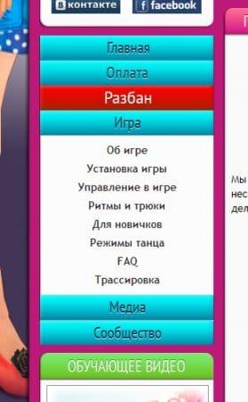 Вертикальное меню