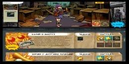 Скриншоты Полный Пи