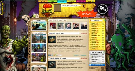 Вот так выглядит главная страничка сайта игры Полный Пи