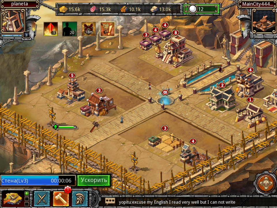 Скачать Игру Спарта Стратегию - фото 5