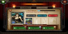 Spartan Wars скриншоты