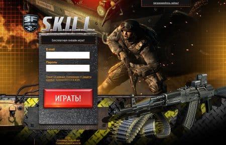 Регистрация на сайте S.K.I.L.L. Special Force 2