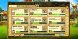 My Little Farmies скриншоты