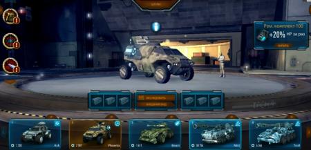 Выбор боевой машины