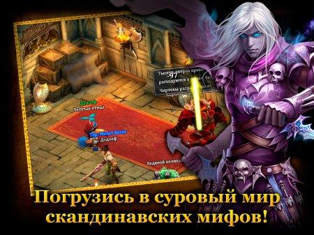 История игрового мира