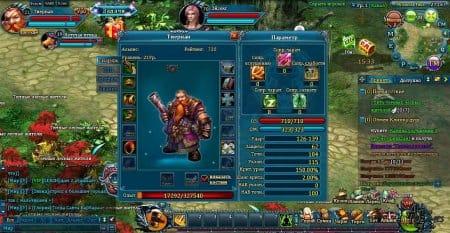 Скриншот окна персонажа