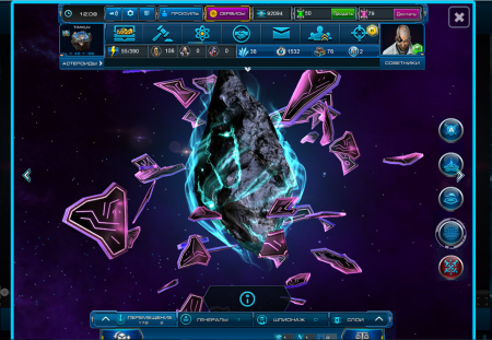 Боевая задача – захват нового астероида