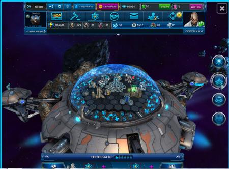 База на астероиде