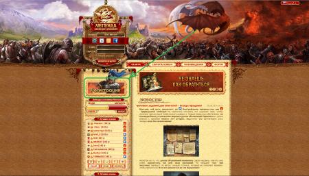 Пункт регистрации на официальном  сайте