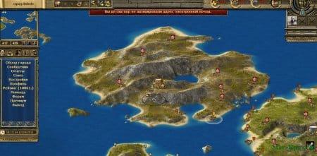 Начинать игру придется на небольшом острове