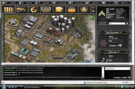 База в Desert Operations