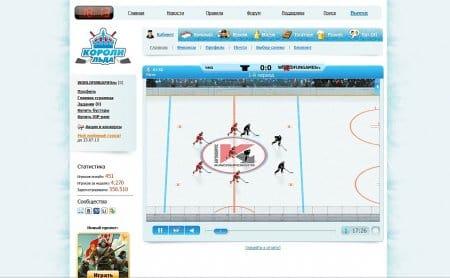 За матчами можно наблюдать в режим трансляции