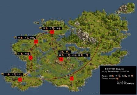 Прохождение от Prokos