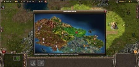 Карта игровых локаций.
