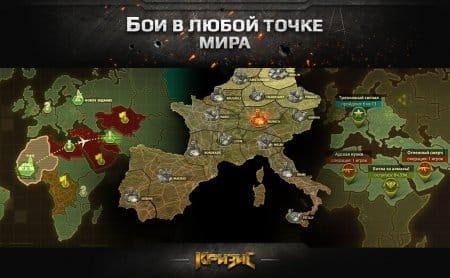 Игровая карта мира.