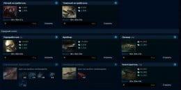 Необходимые ресурсы для построения боевых кораблей.