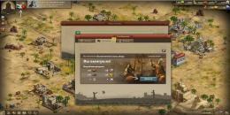 Доклад после битвы