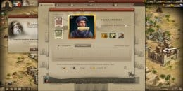 Профиль императора
