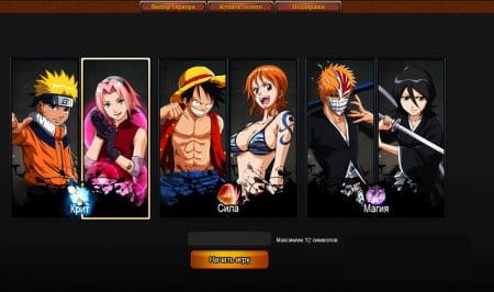 Выбор игрового персонажа