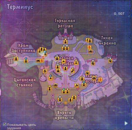 Карта квестов