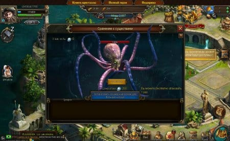 Битва с морским чудовищем