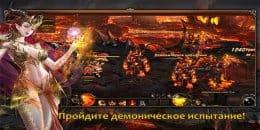 Dragon Lord - скриншоты, картинка № 6