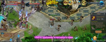 Текст задания на экране