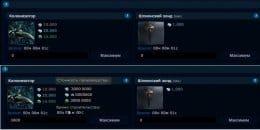 Производство колонизаторов и шпионских зондов