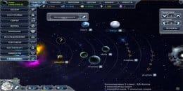 Перемещение по галактикам
