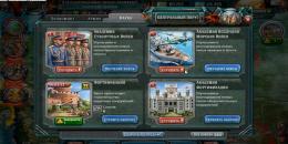 Освобождение Европы - скриншот, картинка № 1