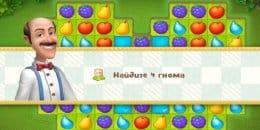 Скриншот Gardenscapes 2