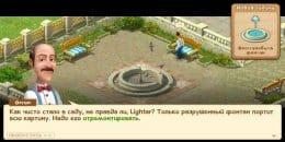 Скриншот Gardenscapes 4
