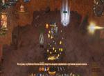 Скриншот Eternal Blade №10